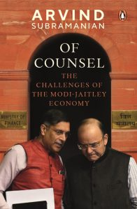 front cover Of Counsel