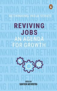 front cover Reviving Jobs