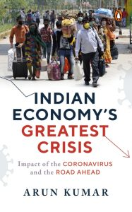 front cover Indian Economy's Greatest Crisis