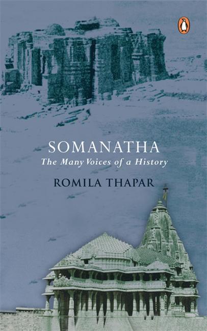 Somanatha