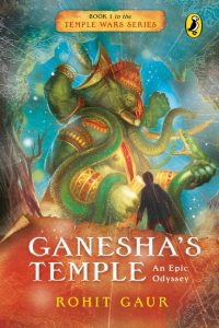 front cover of Ganesha's Temple