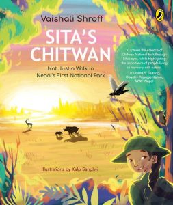 front cover of Sita's Chitwan