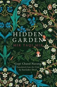 Front cover of The Hidden Garden