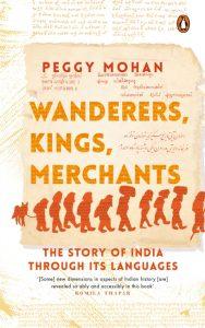 Front cover of Wanderers, Kings, Merchants
