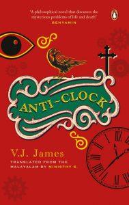 Anti-Clock (FROM THE WINNER OF THE KERALA SAHITYA AKADEMI AWARD AND VAYALAR AWARD)